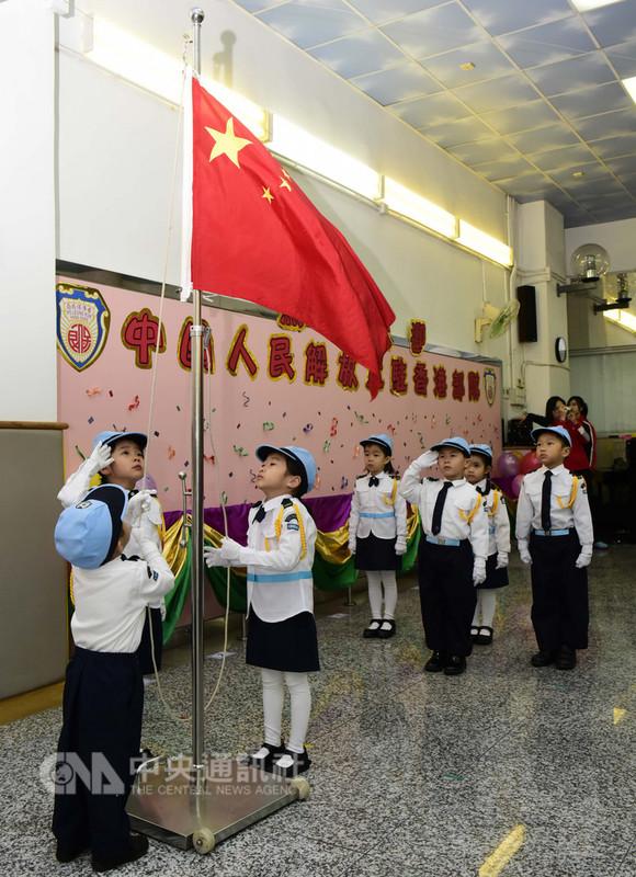 瑞士航空公司除了將網站上對台灣的稱謂改成「中國台灣」,還將網站上的香港紫荊花區旗改成中國的五星旗。圖為共軍駐香港部隊1月10日在香港與幼稚園小朋友舉辦聯歡活動前,小朋友舉行五星旗升旗儀式。(中新社提供)中央社 107年8月12日