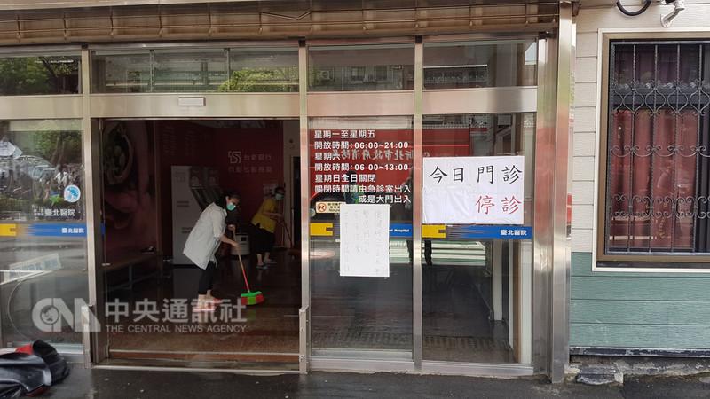衛生福利部台北醫院7樓護理之家13日凌晨發生火警,院方為清理善後,停止當日門診。中央社記者王鴻國攝 107年8月13日