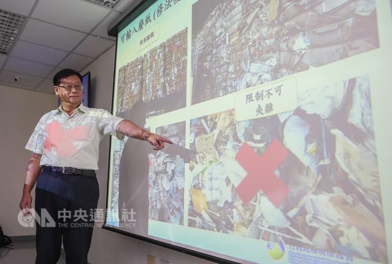 環保署副署長張子敬13日出席「配合國際趨勢,環保署預告加嚴管制廢塑膠及廢紙進口」記者會,說明相關措施。中央社記者謝佳璋攝 107年8月13日