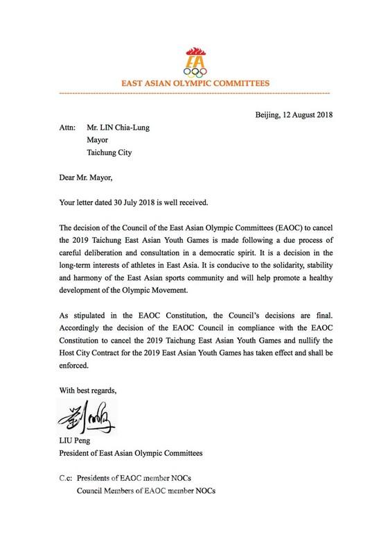 台中市長林佳龍13日在社群網站臉書(Facebook)貼文表示,已正式收到東亞奧林匹克委員會(EAOC)主席劉鵬回函,指取消第一屆東亞青年運動會結果未改變;台中市預計再尋求瑞士洛桑體育仲裁法庭的救濟。(台中市政府提供)中央社記者蘇木春傳真 107年8月13日