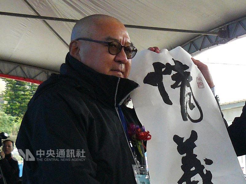潤泰集團總裁尹衍樑是陽明大學榮譽醫學博士,長期捐贈陽明大學。(中央社檔案照片)