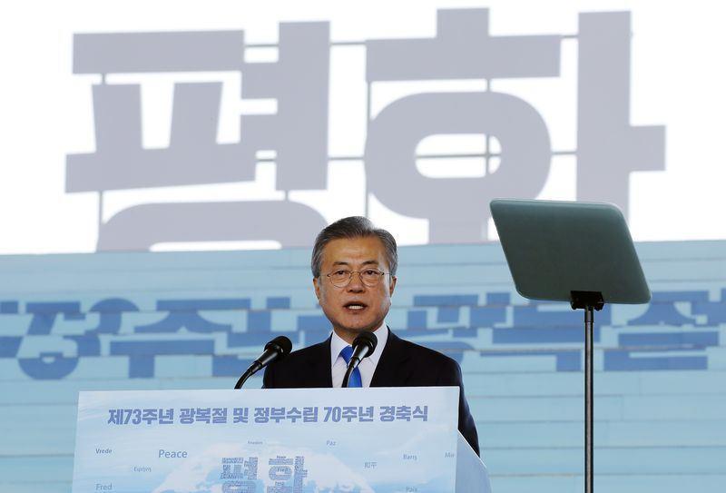 南韓總統文在寅15日在朝鮮半島光復73週年暨大韓民國建政70週年慶祝儀式致詞時表示,將在橫跨南北韓的京畿道和江原道設立統一經濟特區。(韓聯社提供)