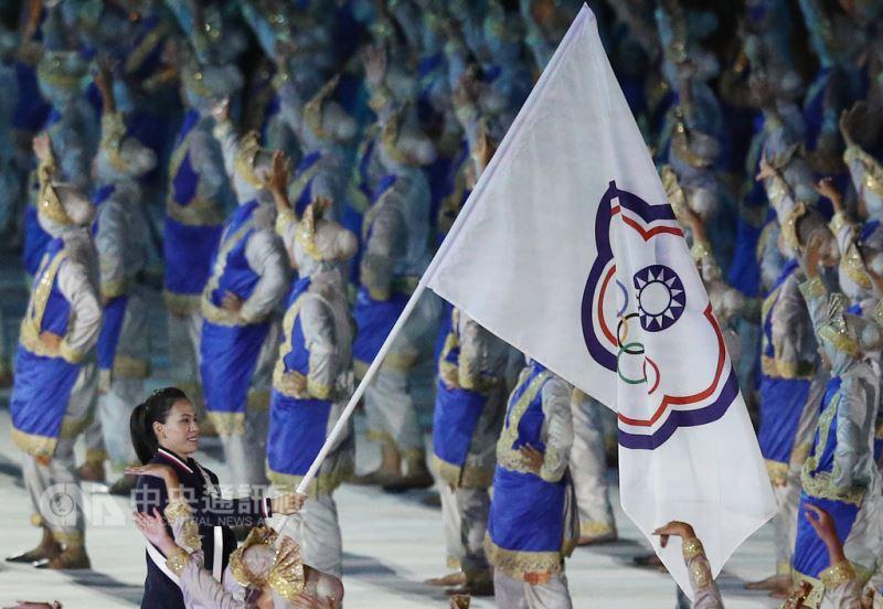 亞運郭婞淳領中華隊出場 高舉我們愛雅加達