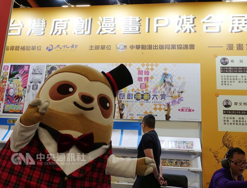 漫畫博覽會今年首設「台灣原創漫畫IP媒合展示區」,除了台灣業者詢問踴躍,更包括日本、韓國、中國大陸業者前來洽談,漫博形象大使「漫寶」也在旁接待廠商。中央社記者江佩凌攝  107年8月20日