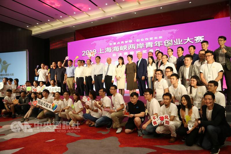 雙城論壇遲未有譜,曾作為論壇子活動之一的上海海峽兩岸青年創業大賽,本屆總決賽24日在上海金山登場。金山區委書記趙衛星表示,儘管兩岸交流有曲折,仍會持續服務兩岸青年。中央社記者陳家倫上海攝 107年8月24日
