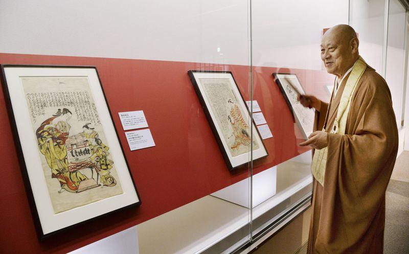 日本佛教界領袖有馬賴底8月30日將抵台,可望為台灣祈福。(檔案照片/共同社提供)