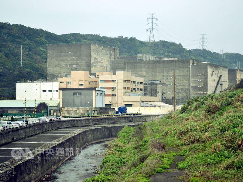 原能會7日表示,台灣核電廠設有急停裝置及緊急發電機,遇到地震可以有效因應。圖為核一廠外觀。(中央社檔案照片)