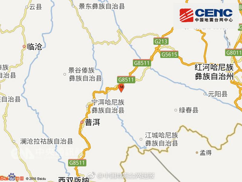 據中國地震台網正式測定,8日上午10時31分,雲南省普洱市墨江縣發生規模5.9地震,震源深度11公里;5分鐘內又發生兩次中強度餘震。(取自中國地震台網)中央社 107年9月8日
