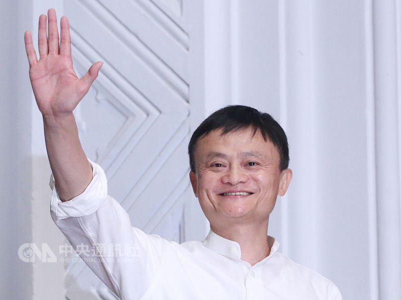 中國電子商務巨擘阿里巴巴董事長馬雲計劃10日離開阿里巴巴,未來將花更多時間和金錢在教育上。(中央社檔案照片)