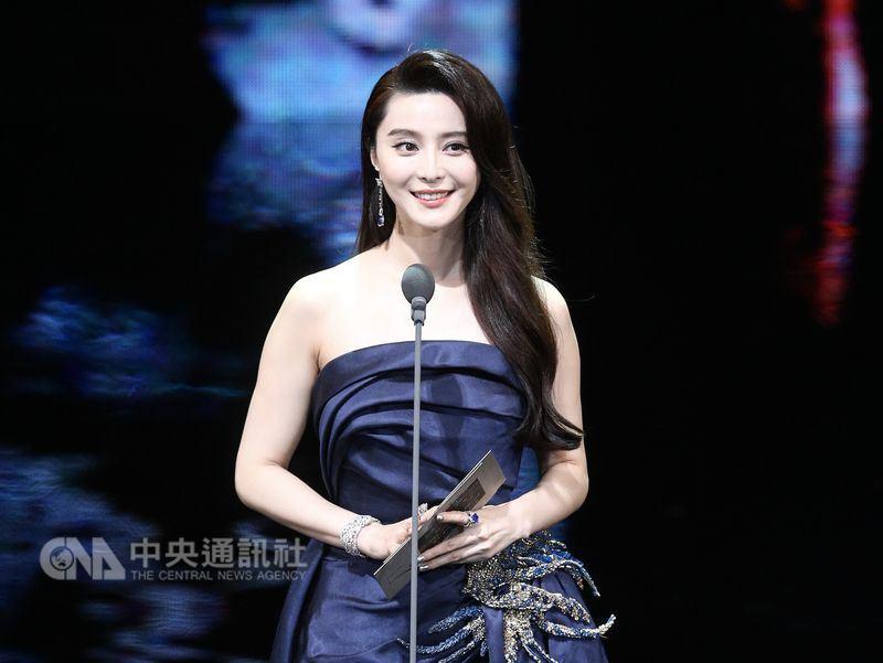 中國藝人范冰冰被爆逃漏稅之後,中國政府要求明星們應在10月底完成補稅。(中央社檔案照片)