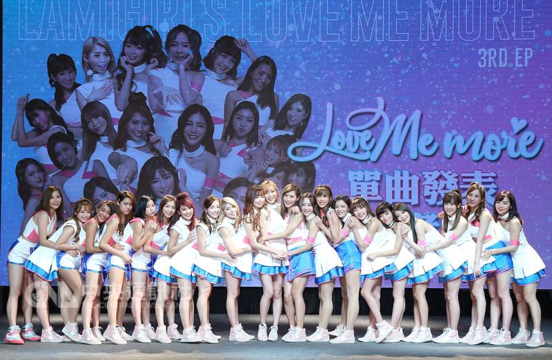 中華職棒Lamigo桃猿隊專屬啦啦隊LamiGirls成軍8年,10日在台北發表電音風格新單曲「Love Me More」,成員21人一字排開出席宣傳記者會。中央社記者張新偉攝 107年9月10日