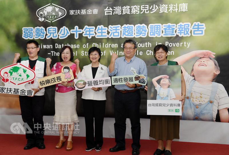 家扶基金會11日在台北NGO會館公布「台灣貧窮兒少資料庫-弱勢兒少十年生活趨勢調查報告」,指出弱勢兒少成長中的3大問題。中央社記者施宗暉攝 107年9月11日