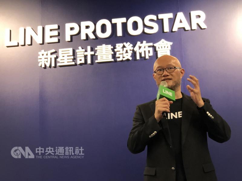 通訊軟體LINE於11日宣布與中華開發創新加速器攜手合作,為新創團隊量身打造專屬輔導課。LINE台灣總經理陳立人表示,期許能透過LINE新星計畫培養出下一個獨角獸,讓台灣的新創實力發光發熱。中央社記者吳家豪攝 107年9月11日