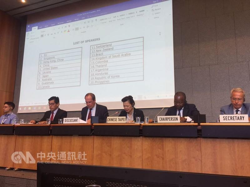 經濟部次長王美花(右3)12日出席世界貿易組織(WTO)貿易政策檢討會議,歐盟駐WTO大使范亥克倫(左3)任與談人,顯示對台灣重視。(圖駐WTO代表團提供)中央社記者唐佩君布魯塞爾傳真 107年9月13日