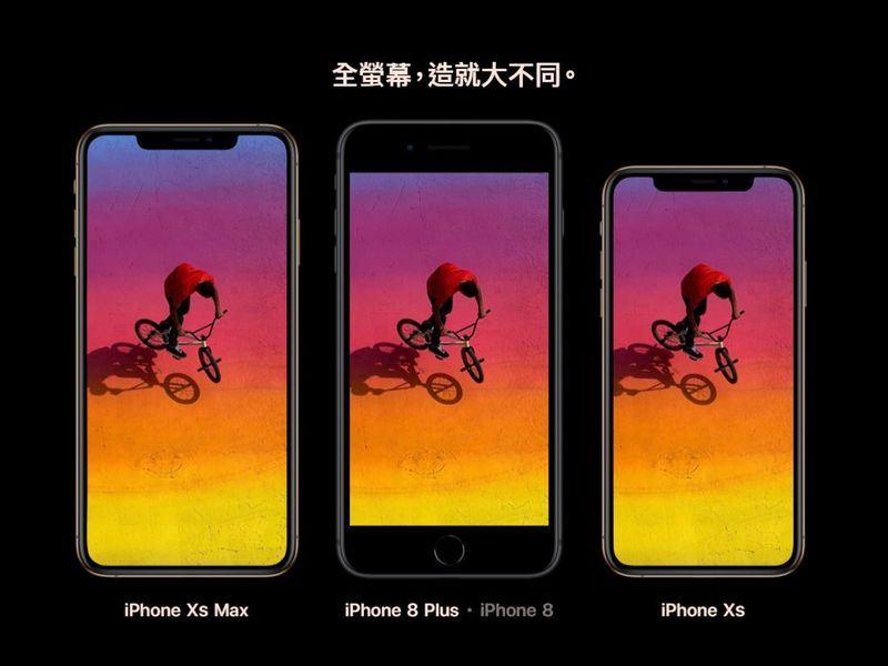 蘋果公司(Apple)13日發表新iPhone,其中6.5吋iPhone XS Max售價最貴破新台幣5萬元。(圖取自Apple網頁www.apple.com)