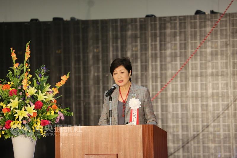 日本最大的市場東京築地市場走過83年的歲月,下個月11日走入歷史,由豐洲市場取代。13日東京都政府在豐洲市場辦開幕典禮。中央社記者楊明珠東京攝 107年9月13日