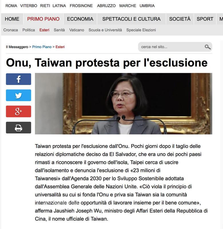 義大利訊使報(Il Messaggero)網站日前發表「台灣抗議聯合國排擠」文章,並刊登總統蔡英文照片。中央社記者黃雅詩羅馬攝  107年9月14日