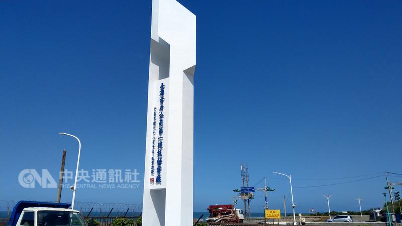 核一廠即將除役,後續核燃料貯存問題,台電除了建造室外乾貯場,也將拆除廠區內的設備,騰出空間蓋室內乾貯場。中央社記者朱則瑋攝 107年9月14日