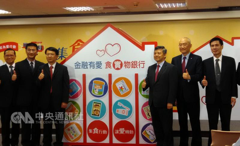 台灣期貨交易所14日舉辦「金融有愛-食(實)物銀行」聯合捐贈儀式。圖左3為金管會副主委張傳章、左4為期交所總經理黃炳鈞。中央社記者潘智義攝 107年9月14日
