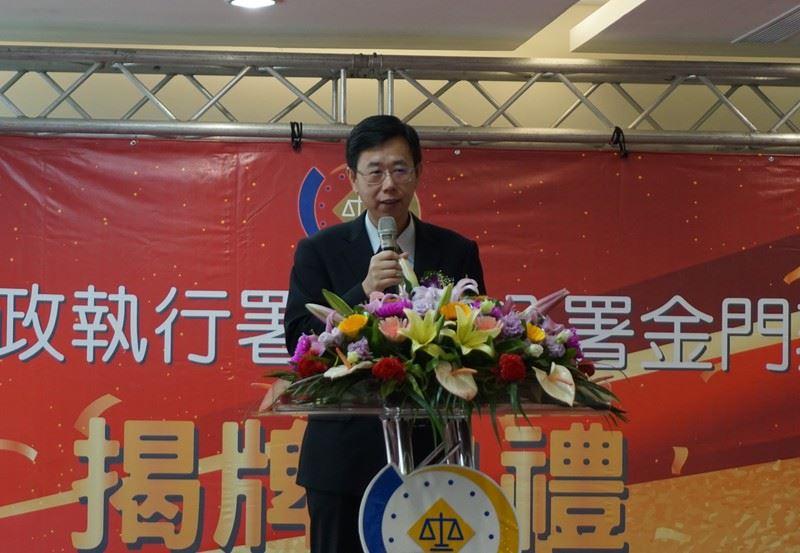 法務部行政執行署長呂文忠將擔任調查局長。(中央社檔案照片)