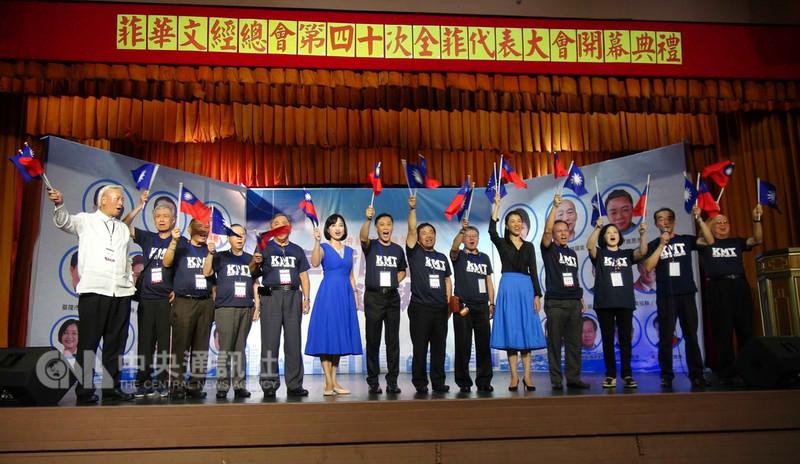 菲華文經總會15日在馬尼拉成立「菲律賓地區支持中國國民黨九合一選舉後援會」並舉行造勢,立委柯志恩(左6)、許淑華(右5)參加。中央社記者林行健馬尼拉攝 107年9月15日
