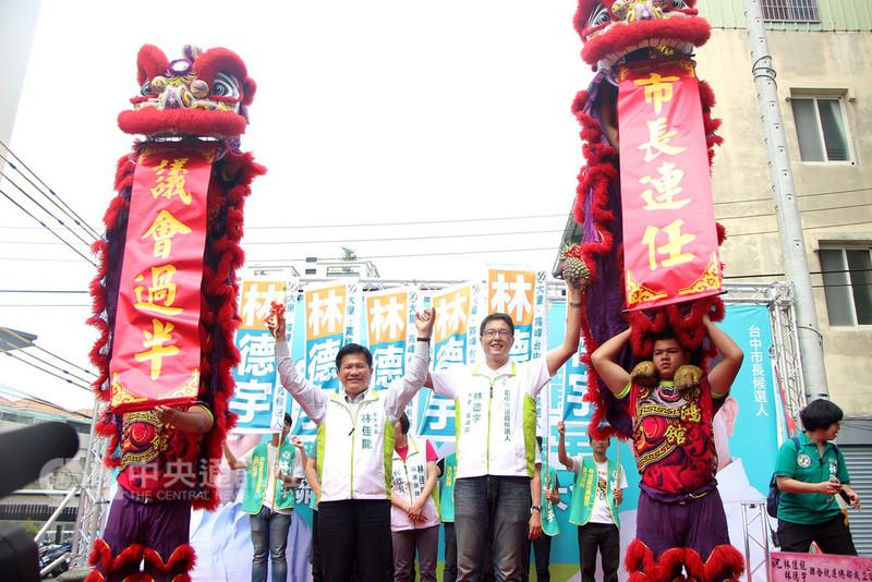 台中市長林佳龍(前左2)16日為民進黨台中市議員參選人林德宇(前左3)站台,除爭取市長連任,也力拚民進黨議會席次過半。中央社記者蘇木春攝 107年9月16日