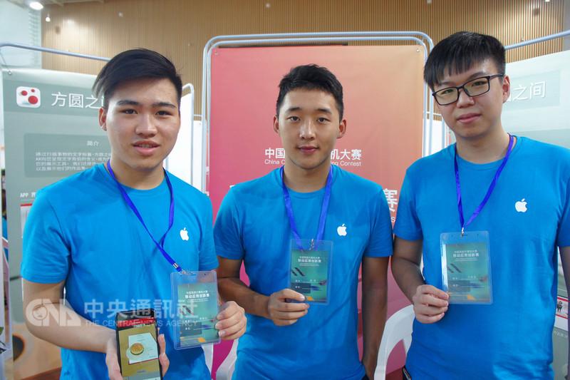 蘋果公司(Apple)與浙江大學合辦的2018年移動應用創新賽16日在杭州舉行大中華區總決賽,逢甲大學隊伍以作品「方圓之間」獲二等獎,是今年入圍決賽的5支台灣隊伍中最好成績。中央社記者吳家豪杭州攝 107年9月16日