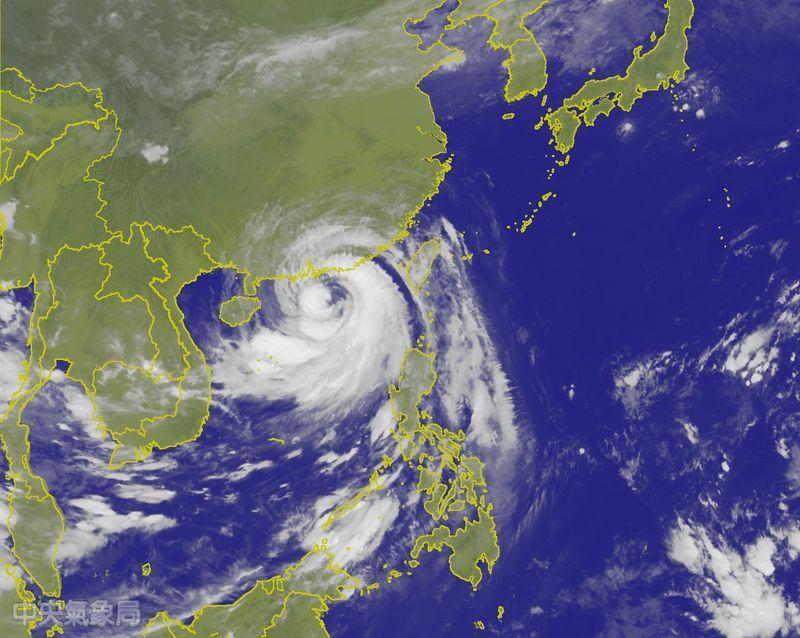 中度颱風山竹警報雖已解除,但颱風外圍環流16日仍影響台灣。(圖取自中央氣象局網頁www.cwb.gov.tw)