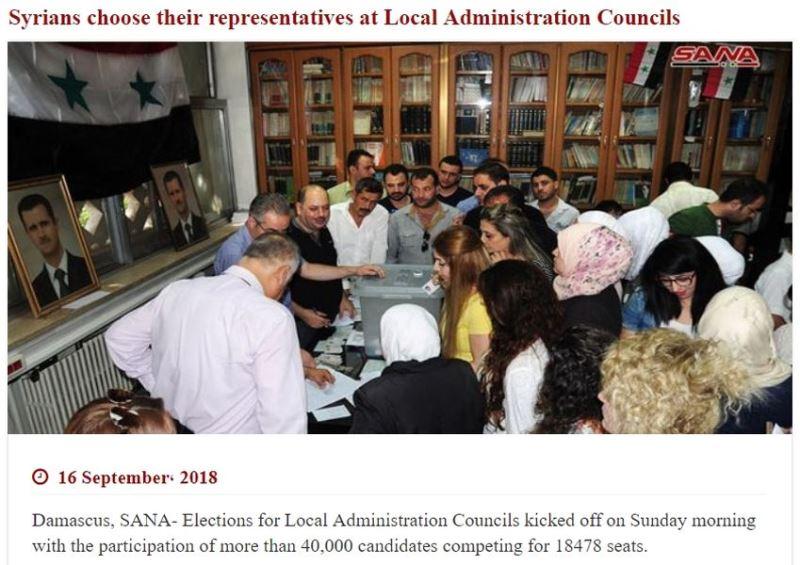 敘利亞國家爆發內戰7年,由政府掌控的區域16日舉行自2011年12月以來的首次地方選舉。(圖取自敘利亞國家通訊社 www.sana.sy)