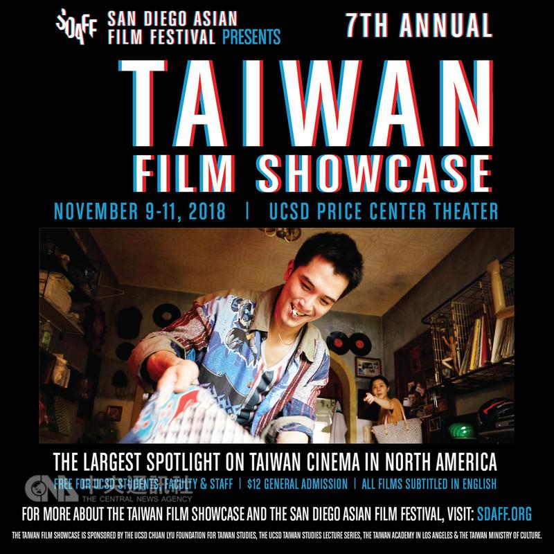 「台灣電影櫥窗」(Taiwan Film Showcase)單元第7年參與聖地牙哥亞洲電影節,從9日到11日在加州大學聖地牙哥分校與校外戲院放映。圖為宣傳海報。(台灣書院提供)中央社記者林宏翰傳真  107年11月8日