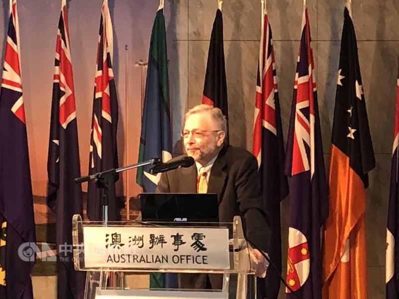 長期關注台灣發展的澳洲著名學者家博(Bruce Jacobs)9日在台北發表演說,呼籲台灣人民重新思索國家定位及未來走向。中央社記者李欣穎攝 107年11月9日