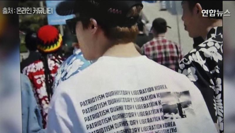 「防彈少年團」成員朴智旻穿著印有原子彈爆炸蕈狀雲圖案的T恤照片在網路上瘋傳,引發爭議。(共同社提供)