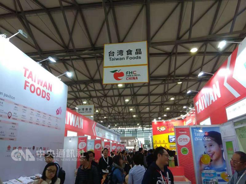 2018上海國際食品飲料及餐飲設備展覽會13日在上海浦東新國際博覽中心開幕,台灣廠商也參展。中央社記者翟思嘉上海攝 107年11月13日
