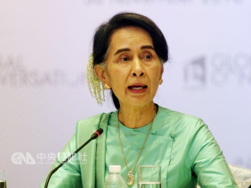 國際特赦組織13日收回2009年頒發給緬甸實質領導人翁山蘇姬的良心大使獎。(中央社檔案照片)