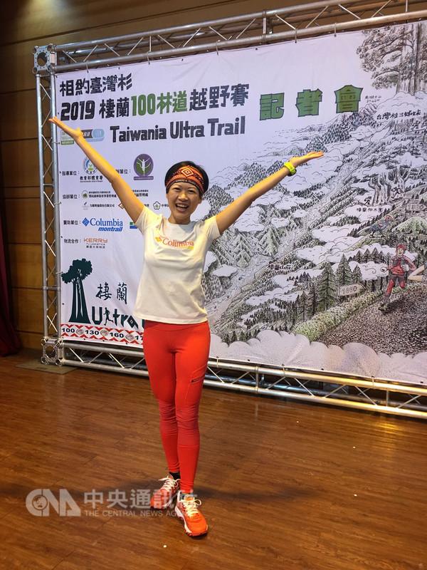今年3月在宜蘭舉辦的棲蘭100林道越野超馬賽,身為2名小孩媽媽的李惠萍勇奪國內女子組冠軍,明年3月2日第2屆的棲蘭100林道越野賽,她也將出席尋求衛冕。中央社記者龍柏安攝  107年12月6日