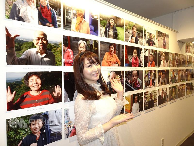 37歲的步理惠子大學時代首度到台灣旅遊。2013年起在台灣住,期間閃嫁台灣人,生了一對子女,去年離婚,但還是很喜歡台灣,盼為台灣做點事。中央社記者楊明珠東京攝  107年12月6日