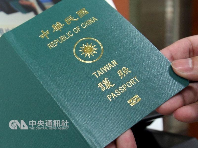 烏拉圭政府自5日起暫停給台灣的免簽待遇。(中央社檔案照片)