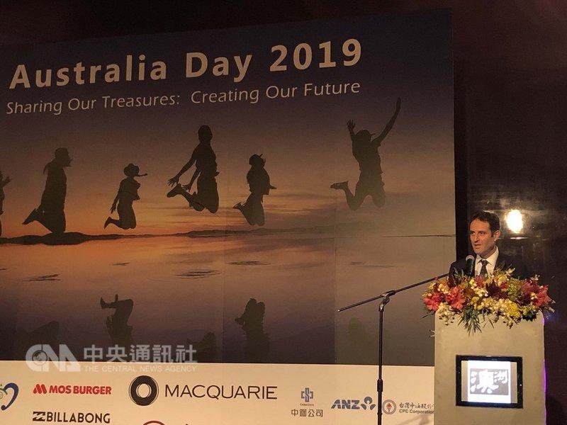 澳洲辦事處23日舉辦澳洲國慶酒會,澳洲駐台代表高戈銳(Gary Cowan)表示,澳台之間共享許多價值與信念。中央社記者侯姿瑩攝 108年1月23日