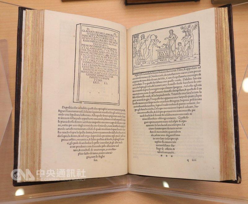 西元1499年義大利出版搖籃本「尋愛綺夢」,內頁有不少是以古代高腳杯形制或倒三角編排文字,還有跨頁插圖表現等,皆是搖籃本罕見的編排。中央社記者吳家昇攝 108年2月9日