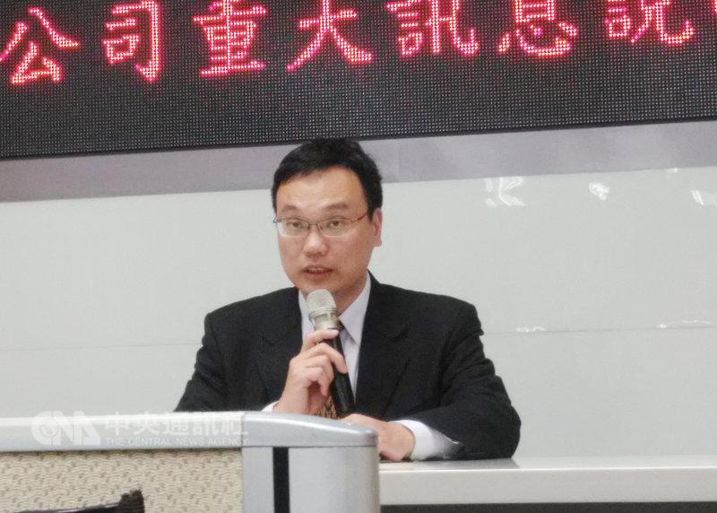 面板廠中華映管公司總處長黃世昌12日晚間在台灣證券交易所重大訊息記者會宣布,對轉投資中國大陸華映科技已喪失控制力,已非母子公司關係。中央社記者潘智義攝 108年2月12日