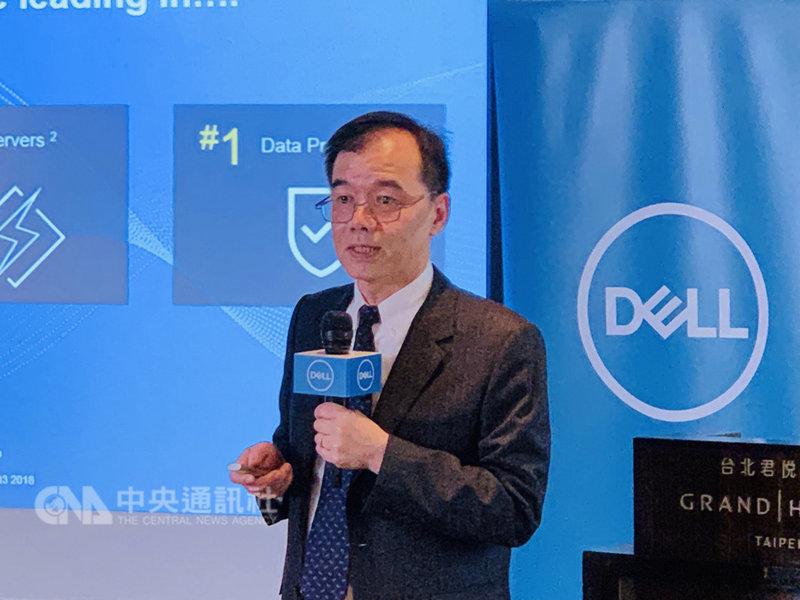 戴爾(Dell)科技集團20日舉辦新春媒體聚會,Dell EMC台灣區總經理廖仁祥指出,每家企業現在都是一家科技公司,數據資本(data capital)將成為企業最大的差異化優勢。中央社記者吳家豪攝 108年2月20日