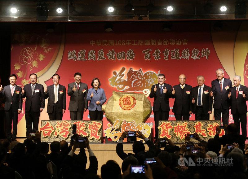 總統蔡英文(左5)22日下午在台北出席中華民國108年工商團體春節聯誼會,並與各工商團體代表一起向會員致意。中央社記者郭日曉攝 108年2月22日