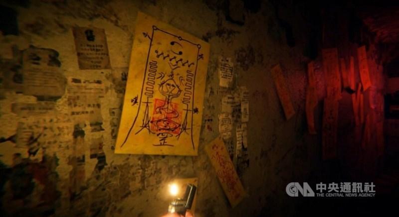 當紅網路恐怖遊戲「還願」的符咒印章隱藏「習近平小熊維尼」字樣,遭中國網民揚言抵制。(翻攝自遊戲畫面)中央社 108年2月23日