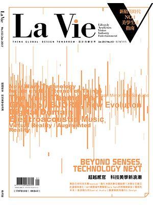 La Vie 設計美學家