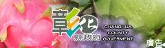 http://www.cna.com.tw/proj_county/001