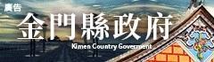 http://www.cna.com.tw/proj_county/012