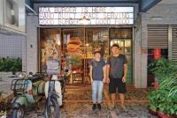 彰化 潮味老屋賣漢堡
