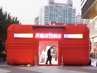 兩岸網民瘋雙11