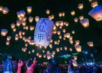 平溪天灯节 日本大仙市也参与