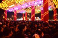 台湾灯会开幕涌人潮